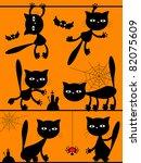 vector halloween black cats | Shutterstock .eps vector #82075609