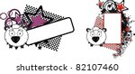 sheep ball cartoon copyspace in ... | Shutterstock .eps vector #82107460