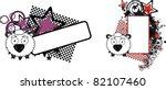 sheep ball cartoon copyspace in ... | Shutterstock .eps vector #82107460