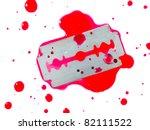 razor blade with drop of blood   Shutterstock . vector #82111522