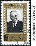 romania   circa 1966  stamp... | Shutterstock . vector #82134715