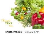 vegetables | Shutterstock . vector #82139479