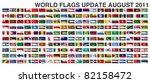 world flags gallery update... | Shutterstock . vector #82158472