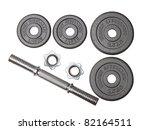 the dumbbell   Shutterstock . vector #82164511