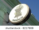Sign for a pharmacy in Cuba - stock photo