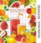 Design With Juicy Fruit Frame ...