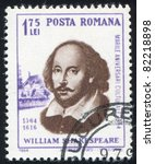 romania   circa 1964  stamp... | Shutterstock . vector #82218898