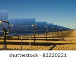 segs solar thermal energy... | Shutterstock . vector #82220221