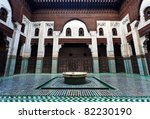 Intricate and symmetrical interior tiled courtyard of Muslim madrasah school - stock photo