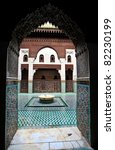 Intricate and symetrical interior of Muslim madrasah school framed by arched entrance in Meknes, Morocco. - stock photo