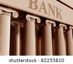 illustration of a traditional... | Shutterstock . vector #82255810