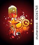 music party illustration   Shutterstock .eps vector #82261765