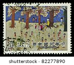 china circa 2010 a stamp... | Shutterstock . vector #82277890
