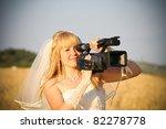 Bride Video Operator With Hdv...
