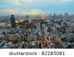 Tokyo Tower in Tokyo, Japan. - stock photo