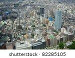 View of Shinjuku Ward, Tokyo, Japan viewed from Metropolitan Government Building. - stock photo