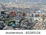 View of Shinjuku Ward in Tokyo, Japan. - stock photo