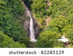Nunobiki Falls are a historical spot in Japanese Literature, located in Kobe, Japan. - stock photo