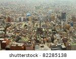 View of Shinjuku Ward in Tokyo, Japan from the Metropolitan Government Building. - stock photo