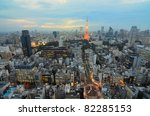 Cityscape of Tokyo, Japan including Tokyo Tower. - stock photo