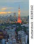 Tokyo Tower is a broadcast tower and observation deck in Minato Ward, Tokyo, Japan. - stock photo