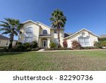a front exterior of a large...   Shutterstock . vector #82290736