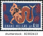 Small photo of GREECE - CIRCA 1970: A stamp printed in Greece, shows the image on the amphora, the battle of Hercules and Achelous, circa 1970