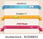 web elements vector header  ...   Shutterstock .eps vector #82308853