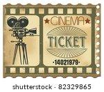 ticket in cinema | Shutterstock .eps vector #82329865