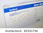 kuala lumpur   august 7... | Shutterstock . vector #82331746