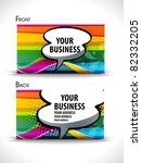 modern business card eps10 ... | Shutterstock .eps vector #82332205