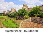 city walls of constantinople...   Shutterstock . vector #82338628