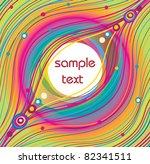 vector abstract background | Shutterstock .eps vector #82341511