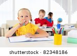 portrait of a young girl in... | Shutterstock . vector #82348186