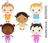 Six Happy Baby Girls. Boys' Se...
