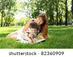 mother with little son in the... | Shutterstock . vector #82360909