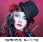 young stylish woman in black... | Shutterstock . vector #82371490