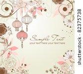 chinese lanterns. stylish... | Shutterstock .eps vector #82375738
