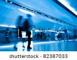 the subway station with passenger motion blur in beijing,china - stock photo
