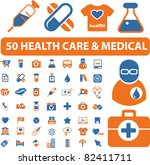 50 health care   medical icons  ... | Shutterstock .eps vector #82411711