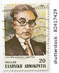 greece   circa 1983  a stamp... | Shutterstock . vector #82417429
