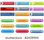 web elements vector button set | Shutterstock .eps vector #82439905