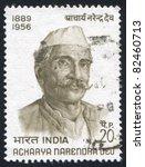 Small photo of INDIA - CIRCA 1971: stamp printed by India, shows Acharya Narendra Deo (1889-1956), Educator, Patriot, Statesman, circa 1971