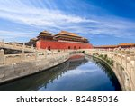 the forbidden city of the golden water bridge in beijing,China - stock photo