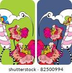 elegant vector birds | Shutterstock .eps vector #82500994