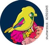 elegant vector bird | Shutterstock .eps vector #82501045