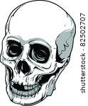 vector skull illustration | Shutterstock .eps vector #82502707