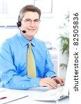 mature smiling business man in...   Shutterstock . vector #82505836