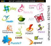 icons set  13 vector  pieces