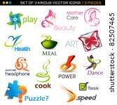icons set  13 vector  pieces